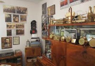 Locul muzeului