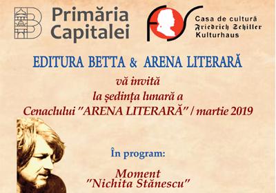 """Ședința lunară a cenaclului """"ARENA LITERARĂ"""""""" / martie 2019"""
