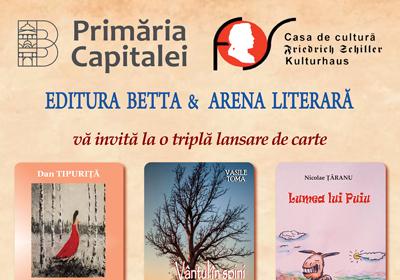 Arena literara 13 septembrie