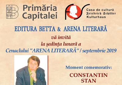 Arena literara 26 septembrie
