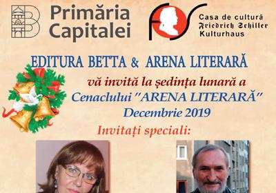 Cenaclul Arena Literara